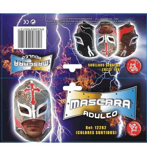 Mascara Luchador Serpiente 8422802122827