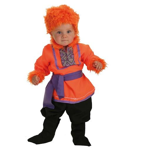 Disfraz Ruso Bebe (0 a 12...
