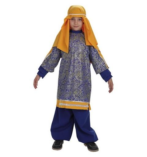 Disfraz Paje Real Infantil